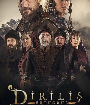 Download Ertugrul Ghazi – Dirilis Ertugrul [Season 04 – Episodes 40] Hindi Dubbed Turkish Drama Series 720p [400MB] HDRip