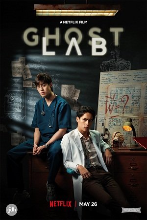 Download Ghost Lab (2021) Dual Audio {Hindi Voice Over-English} 1080p [2.3GB] WEBRip