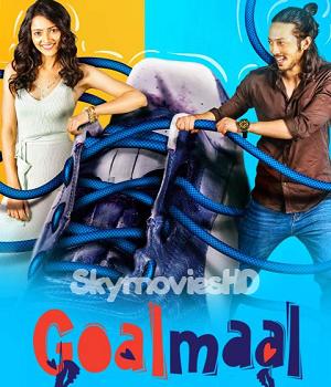 Download Goalmaal – Maradonar Juto (2021) Season 1 Hindi Complete MX Player WEB Series 480p | 720p HDRip