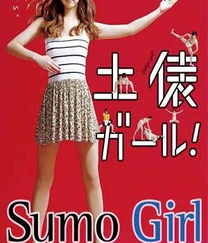 Download Sumo Girl (Season 1) Hindi Dubbed Complete All Episodes Web Series 480p & 720p
