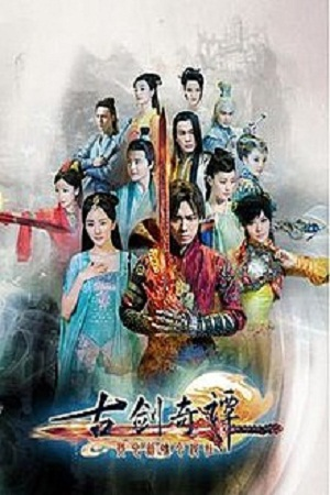 Download Sword of Legends (2018) Season 2 Hindi Dubbed All Episodes 720p [350MB] WEB-DL