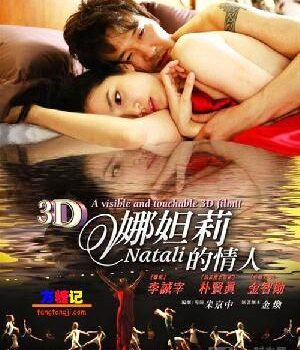 Download [18+] Natalie (2010) Hindi Dubbed Full Movie 480p [300MB] | 720p [900MB]
