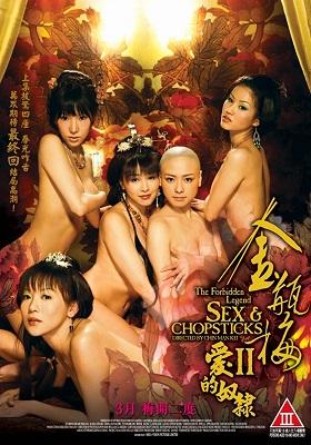 Download [18+] The Forbidden Legend: Sex and Chopsticks 2 (2009) Korean Hot Movie 720p [550MB] HDRip