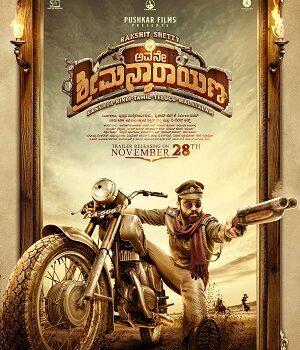 Download Avane Srimannarayana (2019) Hindi Dubbed Full Movie 480p [550MB]   720p [1.5GB]   1080p [5GB]