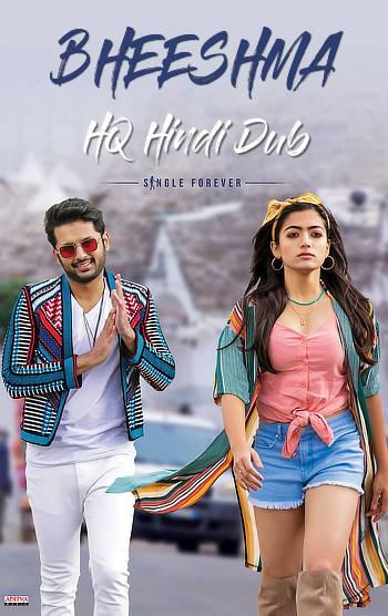 Download Bheeshma (2020) Hindi [HQ Dubbed] Full Movie 480p [400MB]   720p [1GB]   1080p [2GB]
