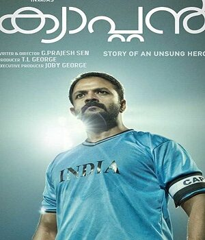 Download Captain (2018) Hindi Dubbed [ORG] Full Movie 480p [400MB] | 720p [1.3GB] | 1080p [2GB]
