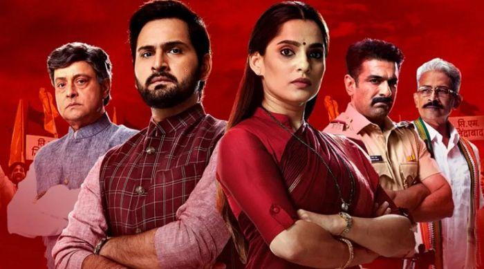 Download City of Dreams (2019) Season 1 Hindi Complete Hotstar Specials WEB Series 480p | 720p HDRip