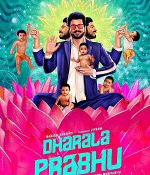 Download Dharala Prabhu (2020) Hindi Dubbed Full Movie 480p [450MB] | 720p [1.2GB] | 1080p [2.4GB]