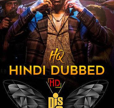 Download Disco Raja (2020) HDRip Hindi [HQ Dubbed] Full Movie 480p [500MB] | 720p [1.5GB] | 1080p [3GB]