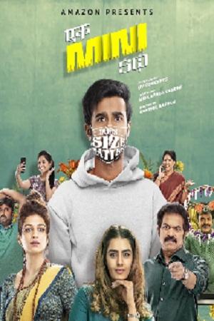 Download Ek Mini Katha (2021) Hindi [Voice-Over] Dubbed Full Movie 480p [450MB] | 720p [1GB]