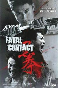 Download Fatal Contact (2006) Dual Audio Hindi ORG 480p 350MB | 720p 850MB BluRay