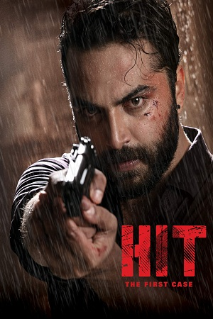 Download HiT: The First Case (2020) Hindi Dubbed WeB-DL 480p [400MB] | 720p [1.1GB] | 1080p [2.5GB]