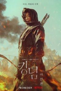 Download Kingdom: Ashin of the North (2021) Dual Audio {English-Korean} 480p 300MB | 720p 850MB | 1080p 1.9GB BluRay