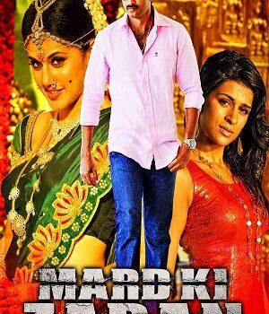 Download Mard Ki Zaban (2011) Hindi Dubbed Full Movie 480p [250MB] | 720p [800MB] | 1080p [2.5GB]