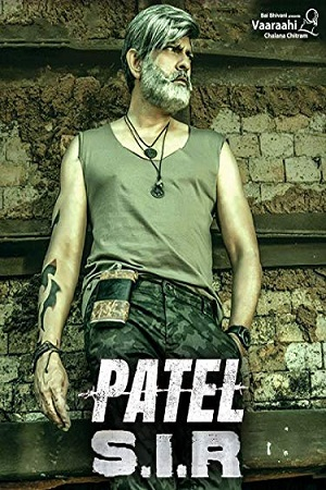 Download Patel S.I.R (2017) Hindi Dubbed Full Movie 480p [300MB]   720p [1GB]