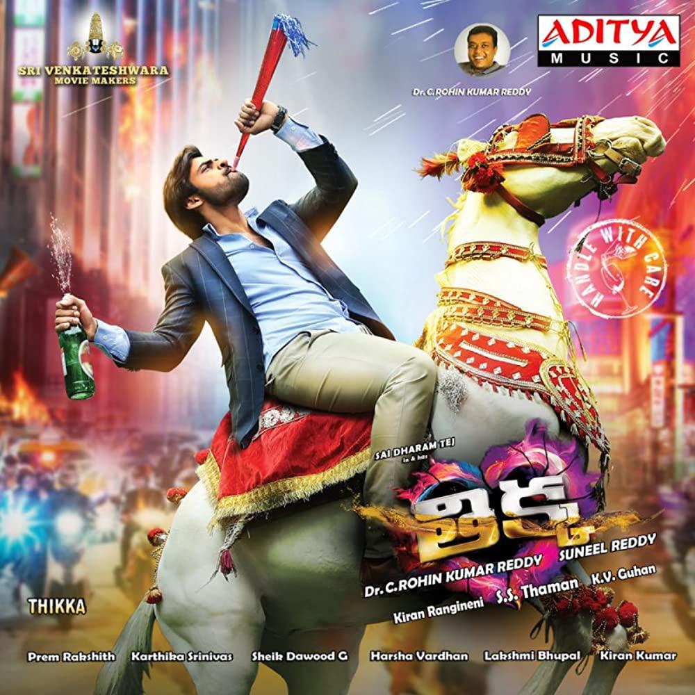 Download Rocket Raja – Thikka (2016) Hindi Dubbed Full Movie 480p [300MB] | 720p [950MB]