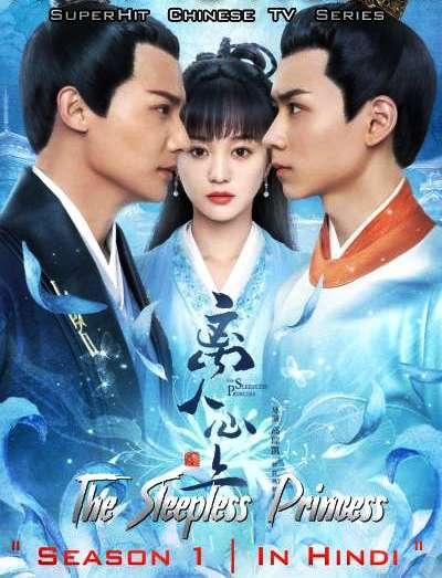 The Sleepless Princess (Season 1) Hindi Dubbed (ORG) WebRip 720p & 480p HD (2020 Chinese TV Series) [Ep 1-10 Added]