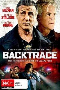 Download Backtrace (2018) Hindi Dubbed ORG 480p 300MB   720p 950MB BluRay