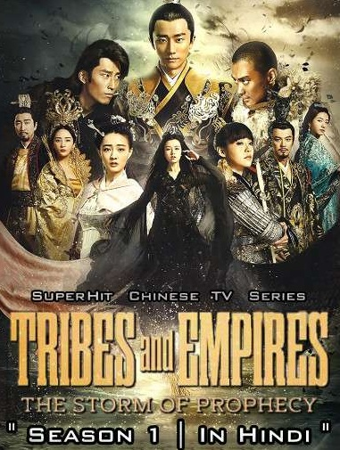 Download Tribes and Empires: Storm of Prophecy (Season 1) Hindi Dubbed (ORG) 720p HD (2017 Chinese TV Series) [Ep 1-20 Added]